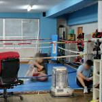 Boxing Gym (StreetView)