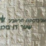 Tel Aviv University (StreetView)