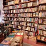 Grolier Poetry Book Shop (StreetView)
