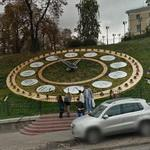 Floral Clock (StreetView)