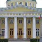 Tauride Palace (StreetView)