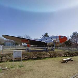 C-46A (StreetView)