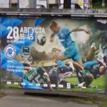 Zenit vs Krasnodar - 28 August 2011 (StreetView)