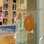 Skeleton cowboy (StreetView)