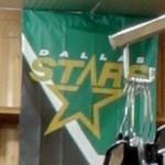 Dallas Stars (StreetView)
