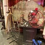 Old Penny-farthing and tricycle (StreetView)
