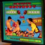 Boxing-themed pinball machine