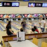 Bowling Pedralbes (StreetView)