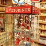 Victorinox knives display (StreetView)