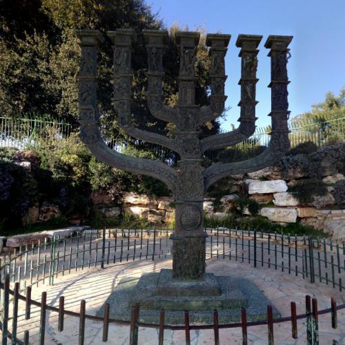 Knesset Menorah by Benno Elkan (StreetView)