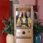 Ron Jeremy fortune telling machine