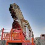 Lover's Rock or Destiny's Rock (Yan Yuen Sek) (StreetView)