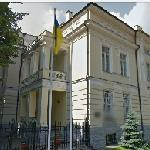 Embassy of Ukraine (StreetView)