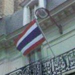 Flag of Thailand (StreetView)