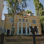 Embassy of Iran in Bulgaria (StreetView)
