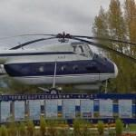 """Mil Mi-4 """"Hound"""" (StreetView)"""