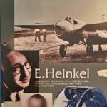 Ernst Heinkel (StreetView)