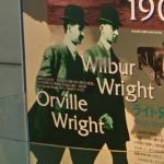 Wright Brothers (StreetView)