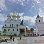 Ipatiev Monastery