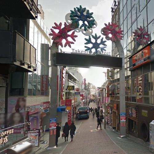 Takeshita Street (StreetView)