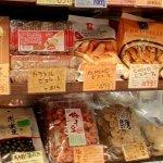 Assorted foods (StreetView)