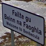 Welcome to Benbecula (StreetView)