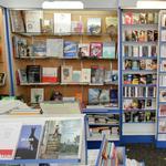 Tohu-Bohu - Book store (StreetView)