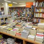 Libreria Milo's