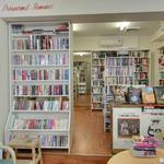 Burwood Book Exchange (StreetView)