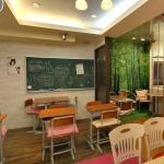 Candy Fruits Strawberry dress-up cafe (StreetView)
