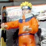 Naruto Uzumaki action figure (StreetView)