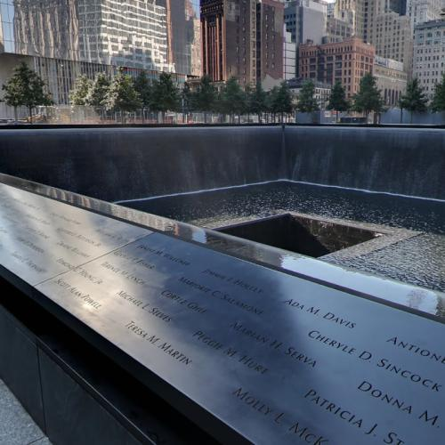 9/11 Memorial - South Pool (StreetView)