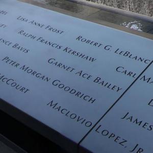 """Garnet """"Ace"""" Bailey 9/11 memorial (StreetView)"""