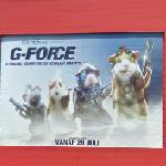 G-Force (StreetView)