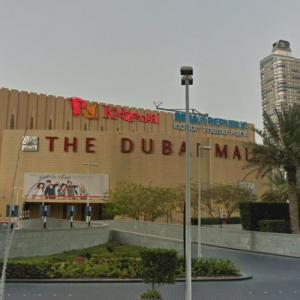 The Dubai Mall (StreetView)
