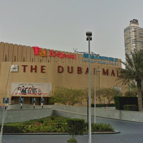 The Dubai Mall (StreetView)