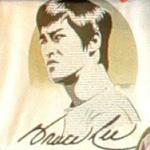 Bruce Lee (StreetView)