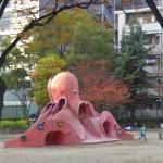 Octopus slide (StreetView)