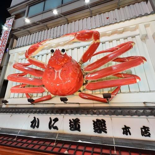 Giant crab (StreetView)