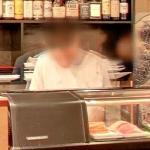Wasabi Sushi Chef (StreetView)