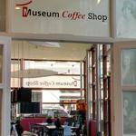 Stedelijk Museum Zwolle Coffee shop