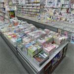 Manga! (StreetView)