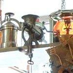 Meat grinder (StreetView)