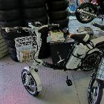 Electric bicycle (StreetView)