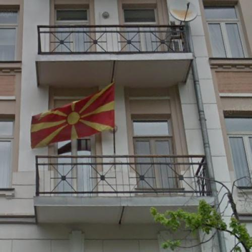 Embassy of North Macedonia in Kiev (StreetView)
