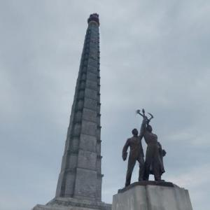 Juche Tower & Worker's Party of Korea statue (StreetView)