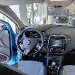 Renault Captur (StreetView)