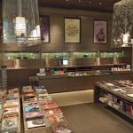Museum of Islamic Art gift shop (StreetView)