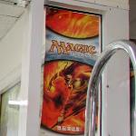 Magic: The Gathering sign