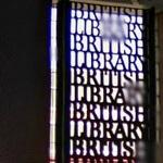 The British Library entrance gate (StreetView)